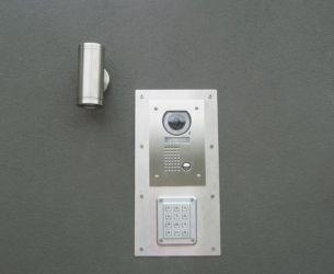aiphone intercom
